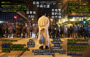 Sample Seasteading advertising to Hong Kongers